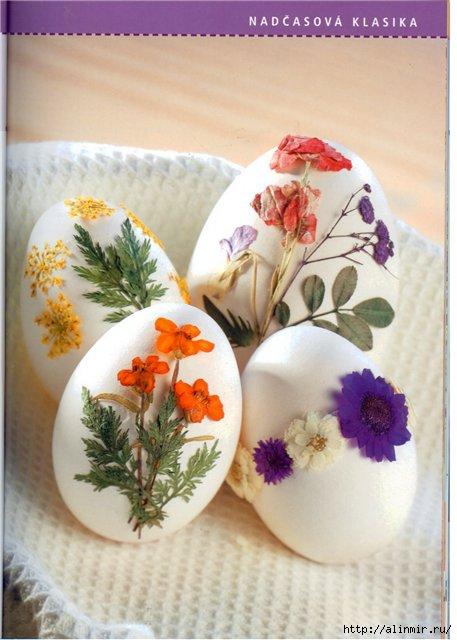 пасхальные яйца5 (457x640, 142Kb)