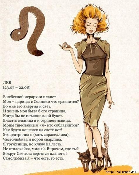 лев- (475x600, 162Kb)