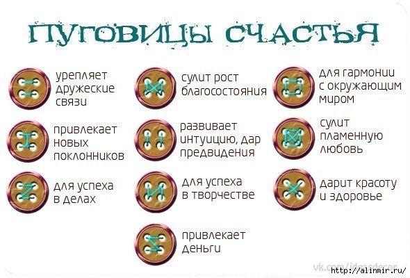 1375190376_pugovicuy_schast_ya (590x400, 130Kb)