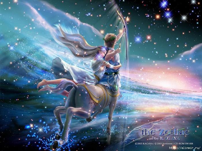 1387288323_zodiak_Strelec (700x525, 235Kb)