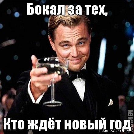 1388348974_za_novuyy_god (440x440, 93Kb)