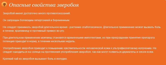 1389018042_zveroboy_opasnoe (700x278, 108Kb)
