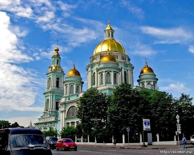 Богоявленский кафедральный собор в Елохове (Москва) (650x520, 243Kb)