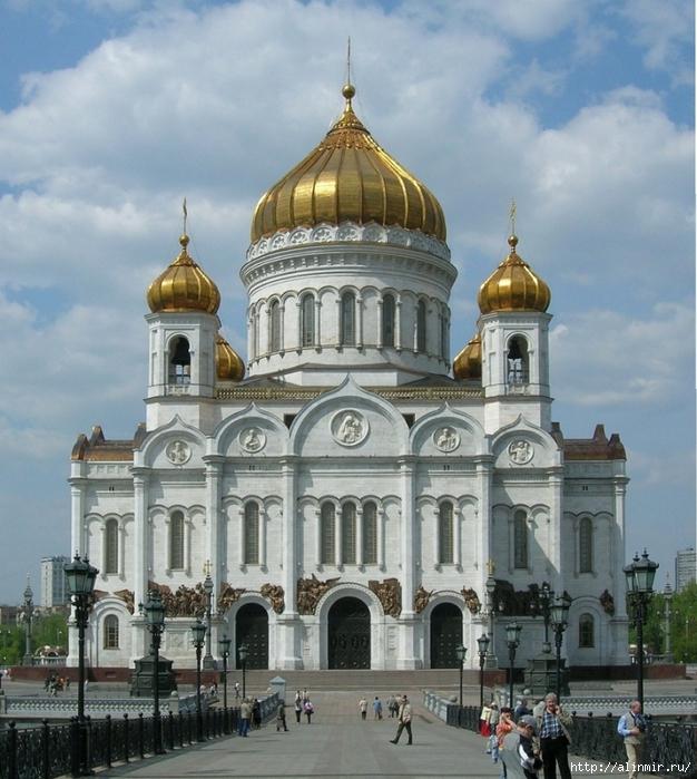 Москва Храм Христа Спасителя (626x700, 339Kb)
