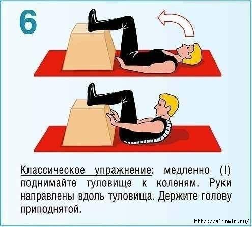 Как исправить осанку упражнения6 (495x447, 86Kb)