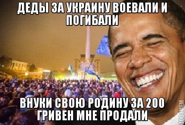 5283370_Ykraina (592x400, 67Kb)