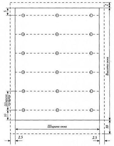 Как сшить римскую штору2 (374x480, 63Kb)