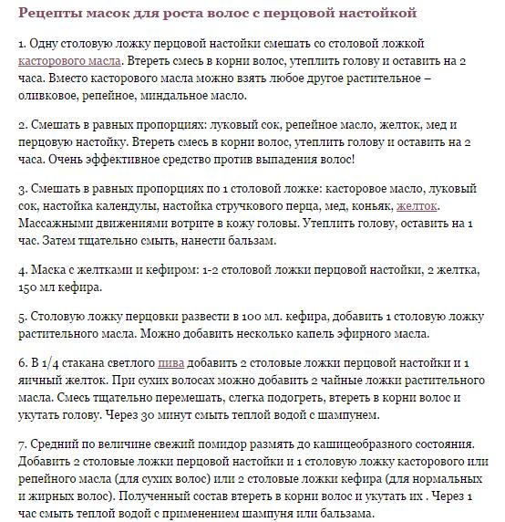 5283370_recepti_s_percovkoi (554x572, 54Kb)