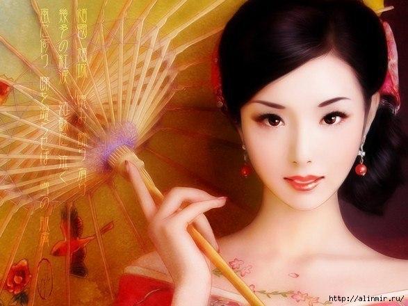 5283370_geisha (587x440, 133Kb)