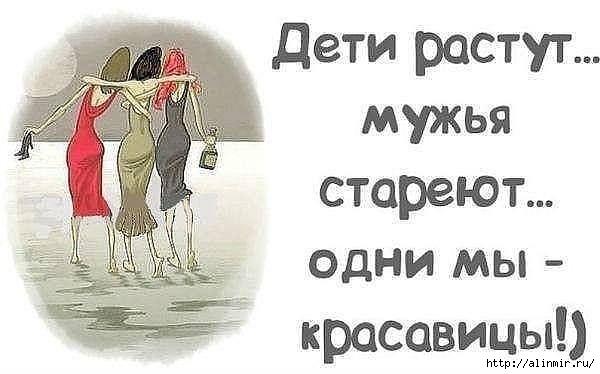 5283370_jenshini_krasavici_8_marta (600x374, 84Kb)