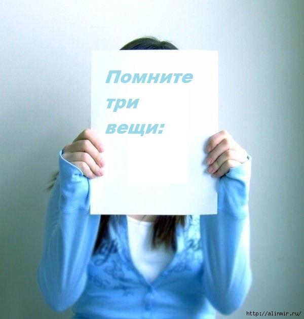 5283370_vopros_zablyjdeniya (600x630, 107Kb)