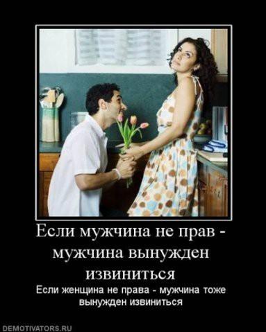 5283370_jenshina_myjchina (383x479, 36Kb)