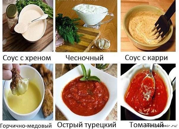 5283370_soysi_6_receptov (604x435, 182Kb)