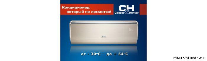5283370_kondicioner (700x209, 33Kb)