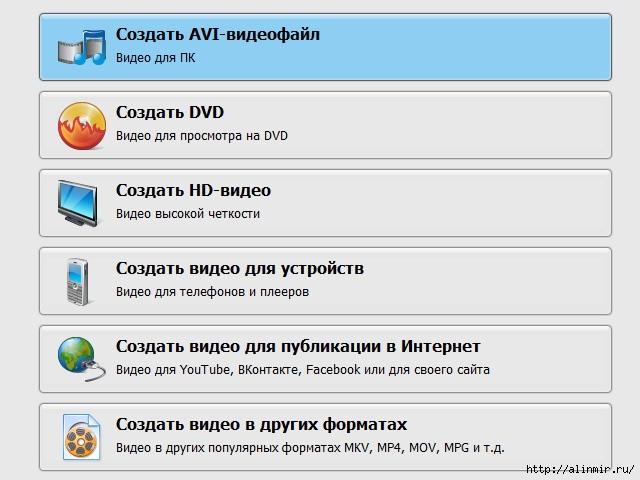 5283370_videomontaj_4 (640x480, 145Kb)