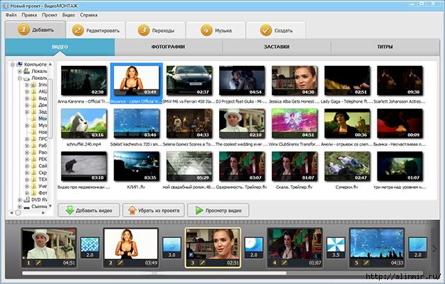 5283370_videomontaj (640x409, 217Kb)