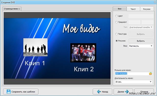 5283370_4_programma (640x392, 122Kb)