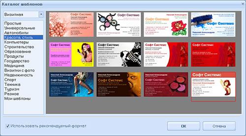 визитки (500x278, 138Kb)