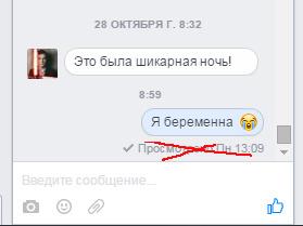 5283370_Feisbyk_4 (279x209, 16Kb)