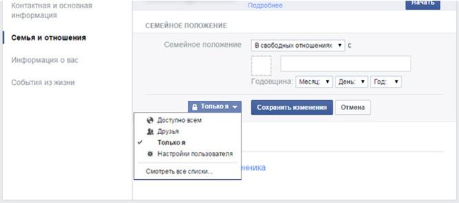 5283370_Feisbyk_11_1_ (665x294, 42Kb)