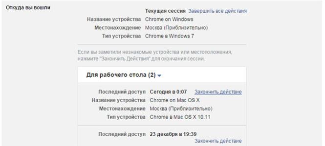 5283370_Feisbyk_23 (665x300, 49Kb)