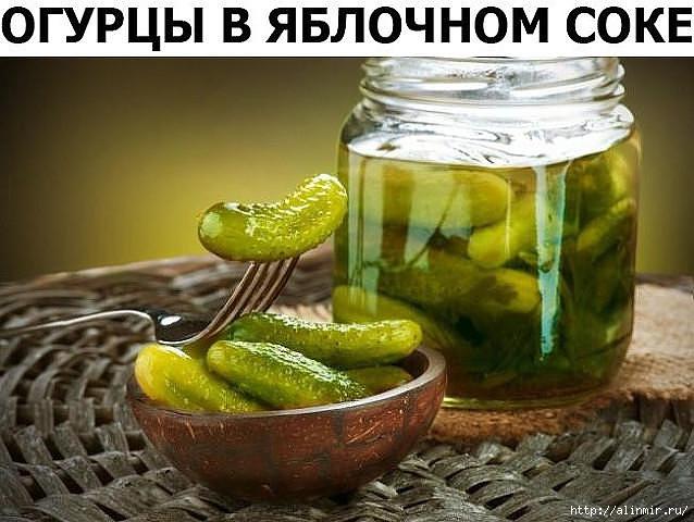 5283370_ogyrci_v_yablokah (638x480, 184Kb)