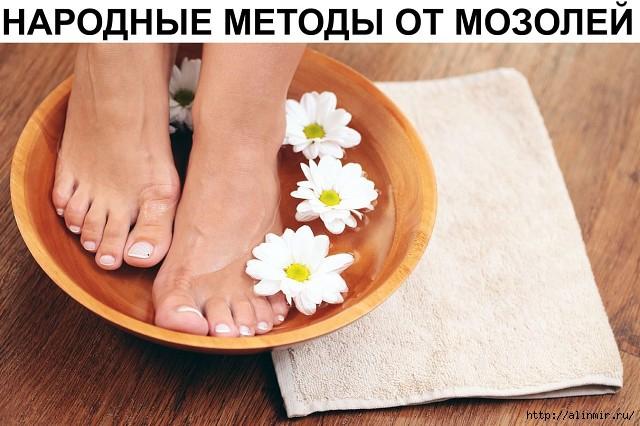 5283370_nogi_mozoli (640x426, 170Kb)