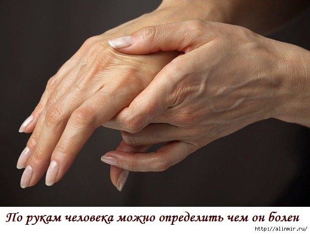 5283370_ryki_i_bolezni (640x482, 136Kb)