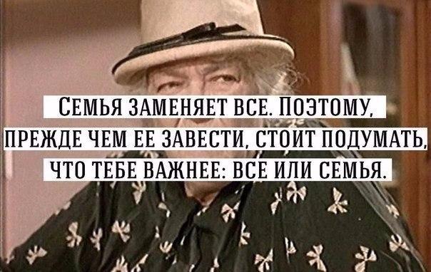 Гениальная Фаина Раневская!