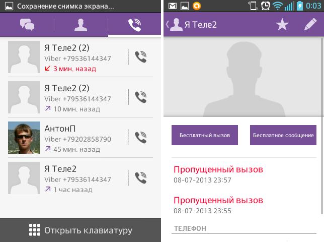 5283370_vaiber_5 (644x480, 64Kb)
