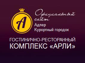 5283370_adler_kyrort (284x209, 22Kb)