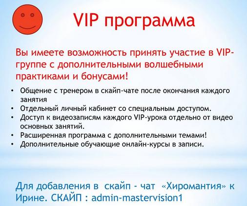 5283370_hiromantiya (506x422, 324Kb)