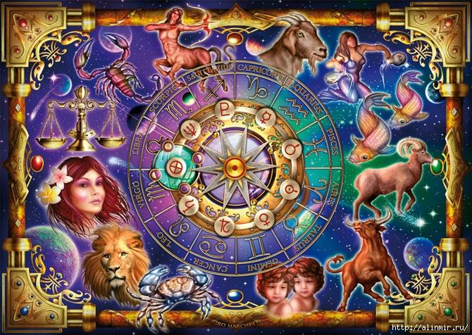 5283370_zodiaki (670x476, 363Kb)