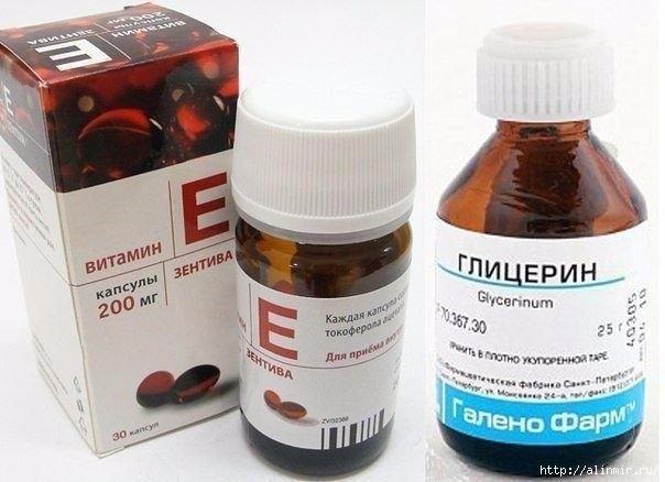 Глицерин и витамин Е