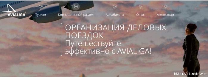 5283370_ (700x258, 107Kb)