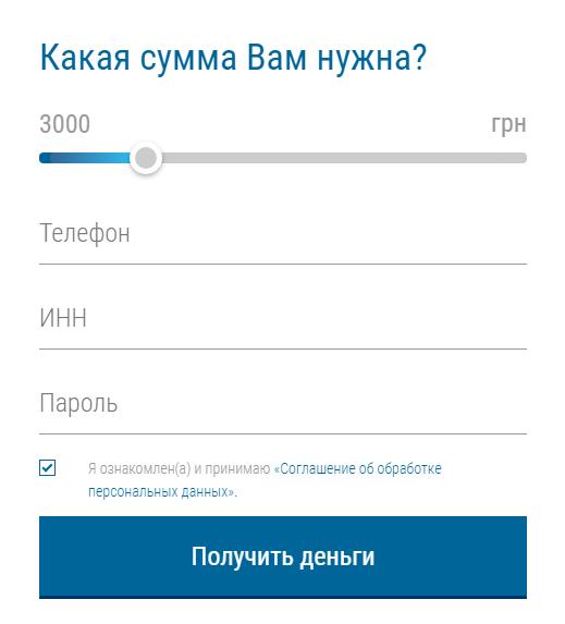 5283370_ (519x573, 18Kb)