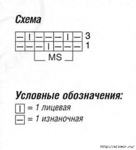 5283370_Shema_teplii_pylover_s_rykavom_letychaya_mish_1 (435x480, 42Kb)