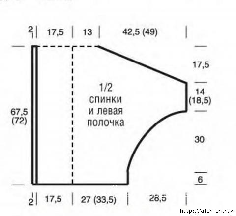 5283370_Shema_teplii_pylover_s_rykavom_letychaya_mish_2 (480x439, 46Kb)