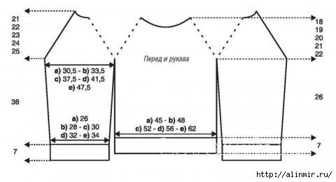 5283370_Djemper_iz_perepletennih_polos__1 (480x260, 41Kb)