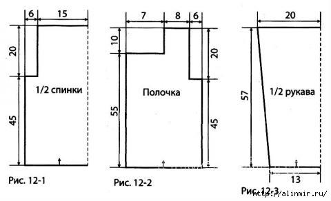 5283370_Ydlinennii_jaket_s_zastejkoi_na_gorlovine_kruchkom_1 (480x292, 44Kb)