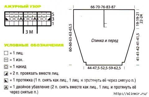 5283370_Svobodnii_pylover_s_bolshim_virezom_spicami_1 (480x313, 68Kb)