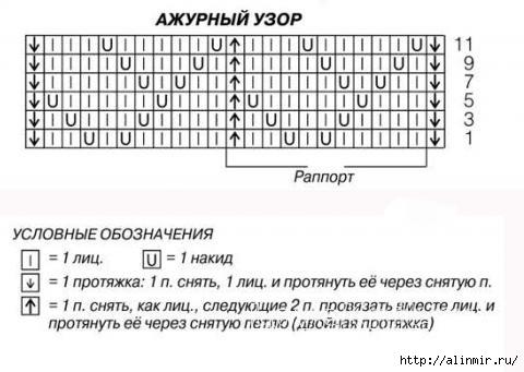 5283370_Ajyrnii_pylover_s_vorotnichkom_spicami_shema (480x341, 79Kb)