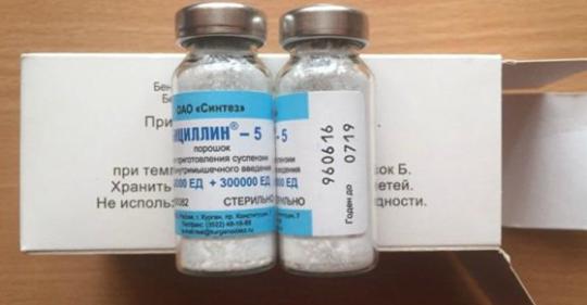5283370_Vsego_2_flakona (540x281, 189Kb)