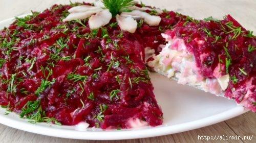 Конкурент «Шубы»: салат «Норвежский каприз»