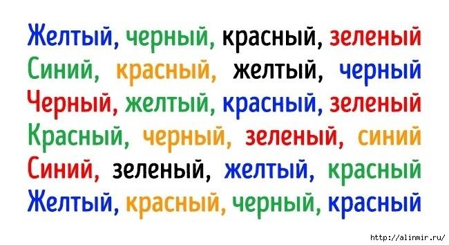 5283370_1 (650x354, 163Kb)