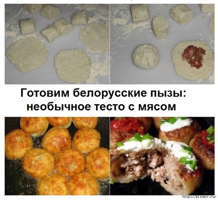 5283370_belorysskie_pizi (700x644, 247Kb)