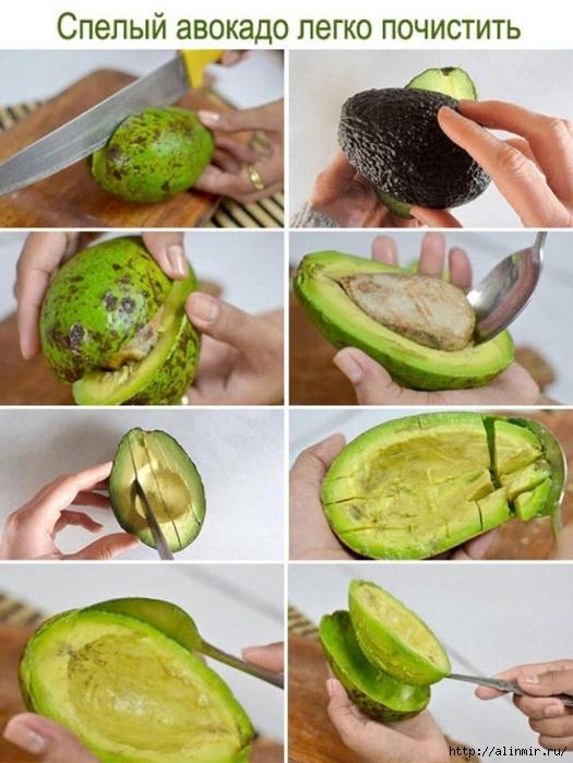 авокадо чистим (525x700, 262Kb)