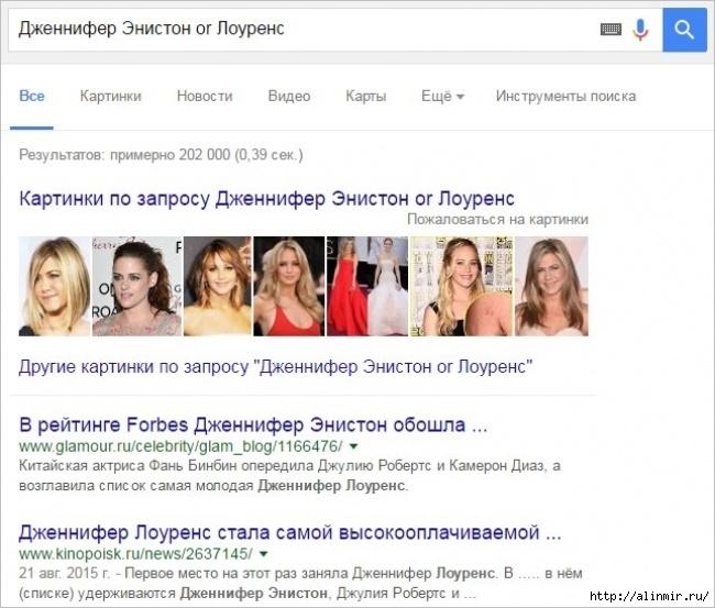 5283370_10_sposobov_poiska_v_Google_1 (650x553, 204Kb)