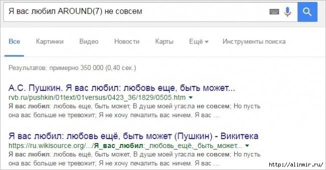 5283370_10_sposobov_poiska_v_Google_5 (650x340, 126Kb)