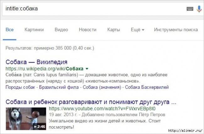 5283370_10_sposobov_poiska_v_Google_7 (650x426, 141Kb)